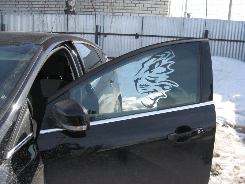 Рисунка для тонировки авто